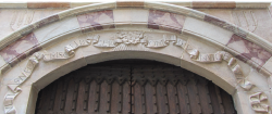 palazzo penne portale particolare